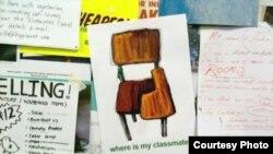 پوستر همکلاسی من کجاست