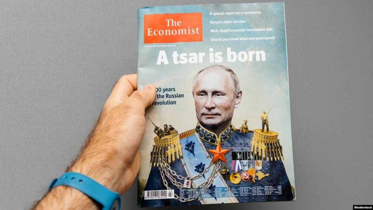 """На краю империи"". Слова Путина о государственности соседей и реакции"