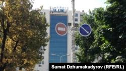 Отель «Ак Кеме».
