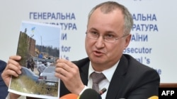 Украина қауіпсіздік қызметінің басшысы Василий Грицак.