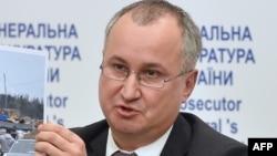 Председатель Службы безопасности Украины (СБУ) Василий Грицак.