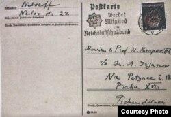 Набоков. Почтовая открытка Карповичу, из Берлина в Прагу. 1 июня 1936
