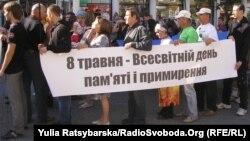 Хода до Дня пам'яті та примирення, Дніпропетровськ, 8 травня 2013 року