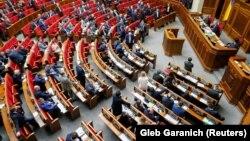 Відповідне звернення на засіданні парламенту 25 квітня підтримали 230 народних депутатів