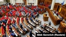 Sjednica Parlamenta Ukrajine, Kijev, fotoarhiv