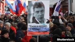 Акция памяти российского оппозиционного политика Бориса Немцова. Москва, 27 февраля 2016 года.