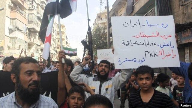 اعتراض ساکنان شهر حلب به حملات روسیه