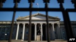 Центральний офіс міністерства фінансів США