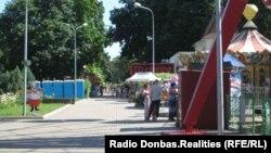 Парк Щербакова в Донецке, июнь 2019 года