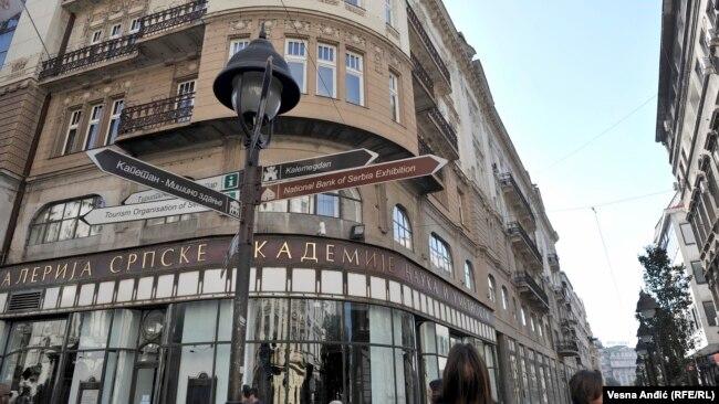 Zgrada Srpske akademije nauka i umetnosti, Beograd