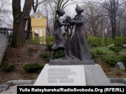 Пам'ятник комсомольцям у Дніпропетровську