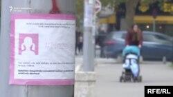 Кампании против селективных абортов в Черногории. Ноябрь 2017 года.