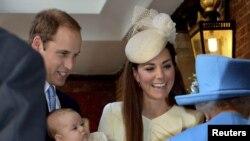 Pagëzimi i princit George, Londër
