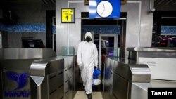 Zaštitne mjere od korona virusa u Iranu