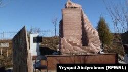 Аксы окуясынын курмандыктарына арналган эстелик, Аксы, 17-март, 2012