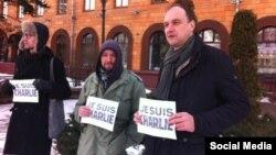 Пікет салідарнасьці з Charlie Hebdo 11 студзеня ў Менску