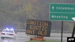 Pamje nga një patrullim i policisë në një autostradë në Ohajo