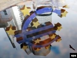 Odraz zgrade Evropske centralne banke, ilustracija
