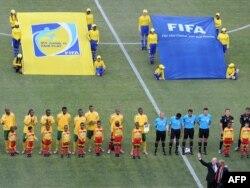 Футболдан әлем чемпионаты (Оңтүстік Африка Республикасы - Мексика командаларының кездесуі). Йоханнесбург, 11 маусым 2010 жыл. (Көрнекі сурет)