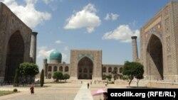Площадь «Регистан» в Самарканде.