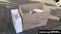 Акція «Несвяткові подарунки 2: звіти для царя про порушення в Криму»
