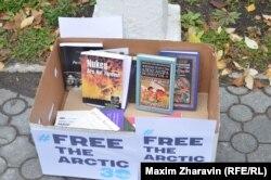 Сбор книг для задержанных в Мурманске