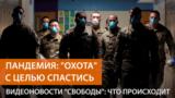 Russia - fotocollage RU video news