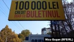 Reclamă la credite nebancare