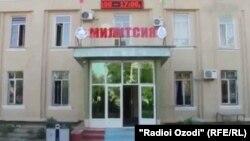 Идораи умури дохилии ноҳияи Фархор