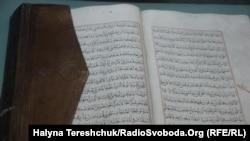 Сура Корана (из экспозиции львовского музея)