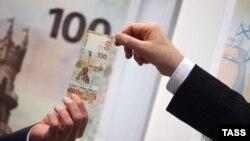 Banknota e re ruse dedikuar Krimesë