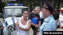 Разгон митинга «Обманутый Крым», архивное фото