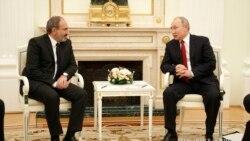 Փաշինյանը նամակ է հղել Պուտինին՝ սկսել անհապաղ խորհրդակցություններ Հայաստանին աջակցելու նպատակով