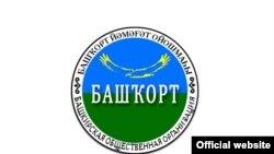 """""""Башкорт"""" оешмасы логотибы"""