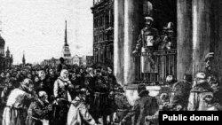 Император Александр II читает народу манифест об освобождении крестьян