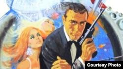 Bond haqda filmin posteri, 1971