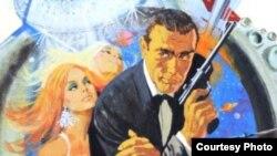 """Постэр """"Джэймс Бонд 007"""". 1971 год"""