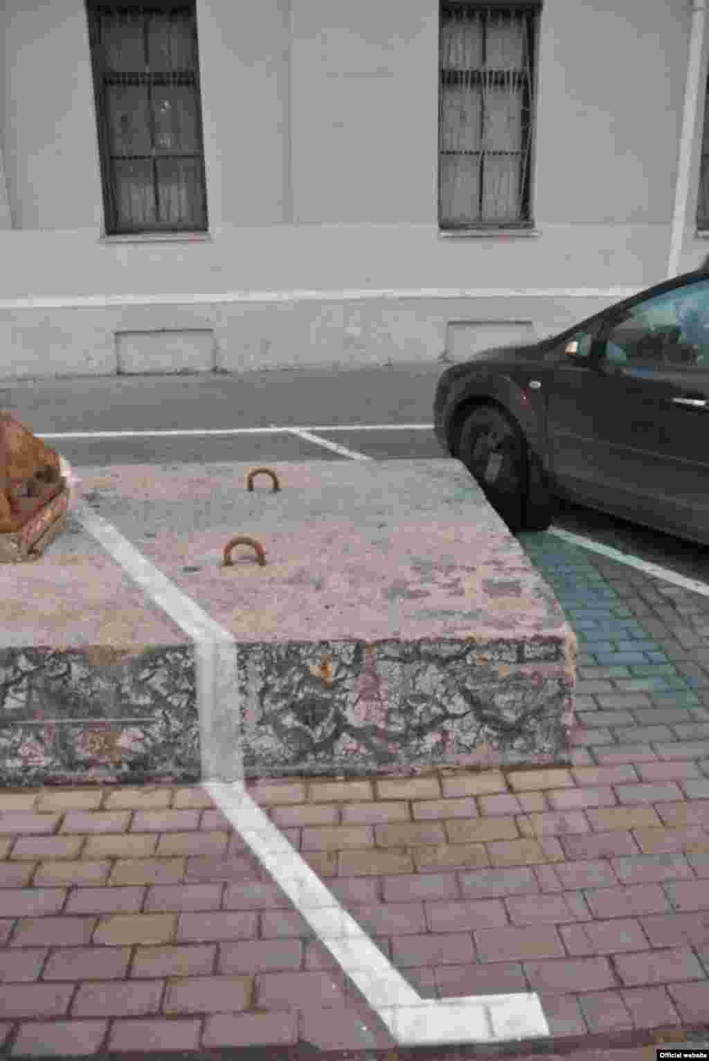 Парковка від учасників «Партизанінгу»