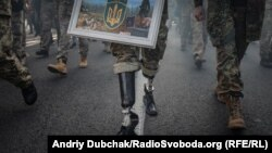 Під час акції «Ні капітуляції!» у Києві, 14 жовтня 2019 року