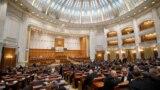 România - Parlament, Camera Deputaților
