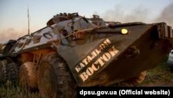 """Вооружение батальона """"Восток"""""""