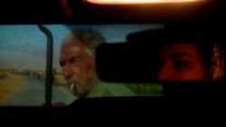 Во Кино, од возило