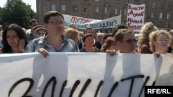 Protesters in Bryansk