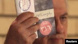 Ahmed Chalabi în cursul campaniei pentru alegerile parlamentare din 2010