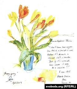 Букет тульпанаў з Галяндыі