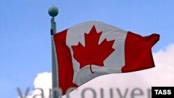 Flamuri i Kanadasë (Ilustrim)