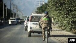 В афганской провинции Парван.