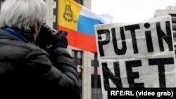 Флаг незарегистрированной Либертарианской партии России