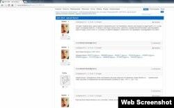 Участники форума в социальной сети делятся тестовыми заданиями.