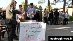 Акция протеста противников соглашения по иранской ядерной программе. Тегеран, 3 мая 2014 года.